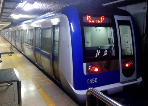 北京地铁八通线