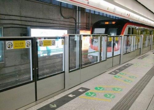 地铁站半高屏蔽门玻璃